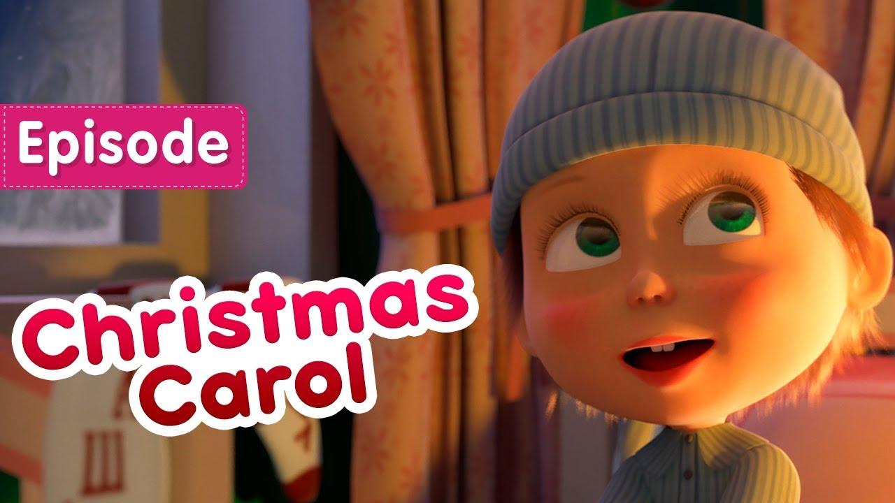Masha and the Bear ❄️ Christmas Carol ? (Episode 61) ? New episode! ?