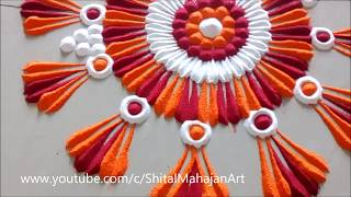 Small Innovative New  Rangoli Design by Shital Mahajan | Beautiful Kolam