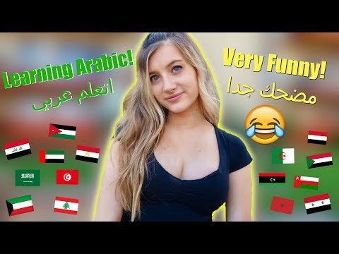 Trying to Learn Arabic Words!   Christina Crockett