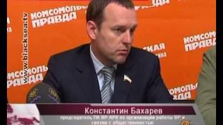 Уроки этики от крымского парламента