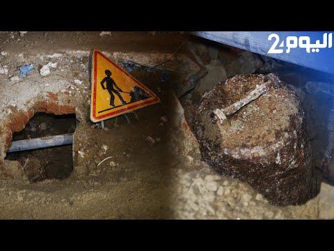 """العثور على """"قنبلة"""" يربك أشغال تهيئة المدينة القديمة لطنجة"""