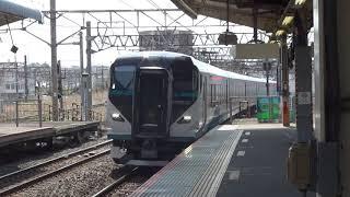 E257系NA‐06編成 特急踊り子4号 東京行き 大船駅2番線通過