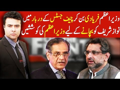 On The Front With Kamran Shahid - 29 March 2018 - Dunya News