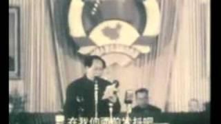 Mao Tse-tung Speech