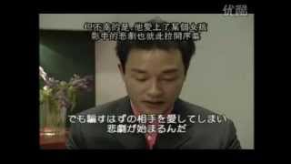 Download lagu 張國榮 Leslie Cheung 花の影(風月)Interview