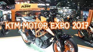 พาชมบูธ KTM - Motor Expo 2017 [เมืองทองธานี]