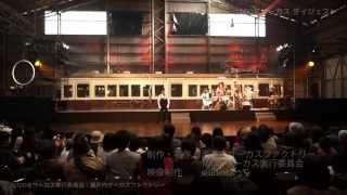 香川県高松市仏生山町の「ことでん仏生山工場」を舞台に、日本とフラン...