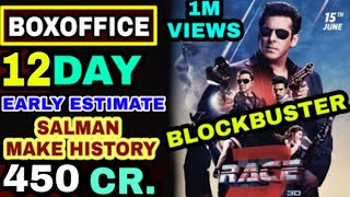 Race 3 Boxoffice Collection, Race 3 12th Day Collection Salman khan SUPERHIT, Race 3 Collection