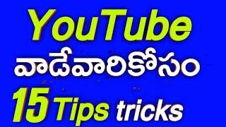 YouTube  tips and Tricks  in telugu 2018