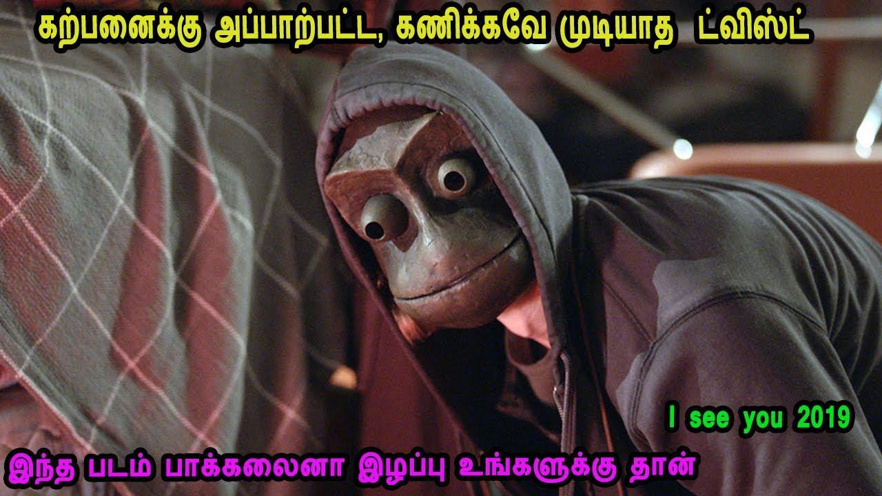 இந்த படம் பாக்கலைனா இழப்பு உங்களுக்கு தான் Tamil Dubbed Reviews & Stories of movies