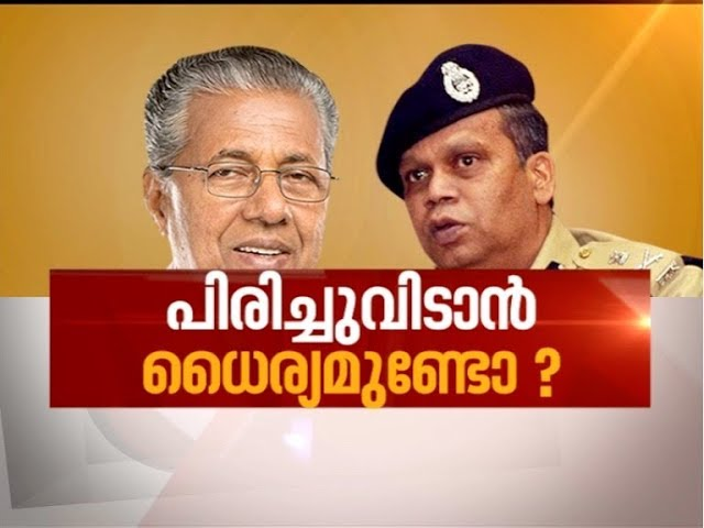 Govt have courage to dismiss the criminals in Kerala police? | News Hour 6 June 2018