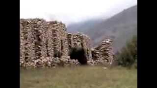 Los Restos Arequeologicos de Arwaturo