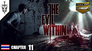 BRF - The Evil Within (Chapter 11)