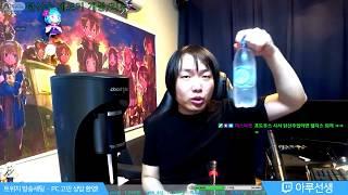 [아루선생] 탄산수 제조기 딜라이트소다 셰프 언박싱/사…