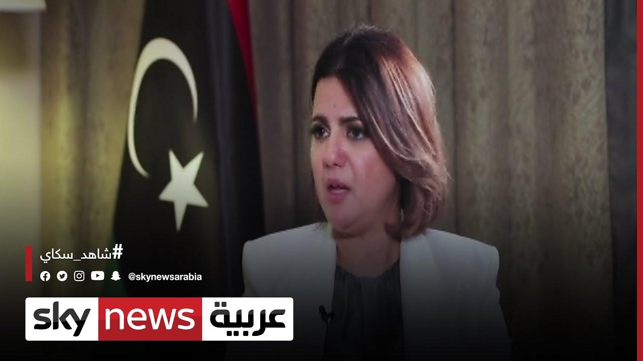 المنقوش: أمن ليبيا القومي من أمن مصر القومي
