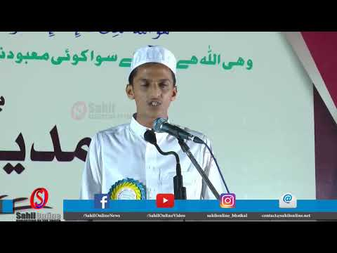 Urdu Hamd: Allah Tera Shukr Hai