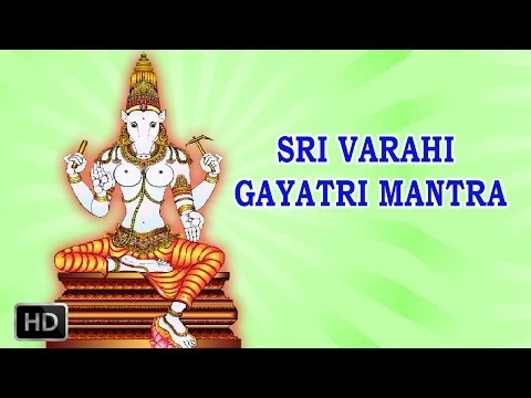 Sri Varahi Gayatri Mantra - Powerful Mantra - Dr R  Thiagarajan