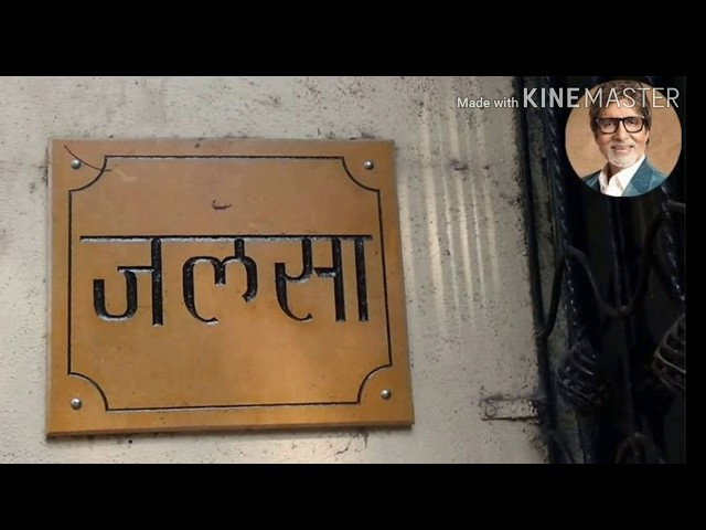 A Tour of 10 Celebrity House Name Plates