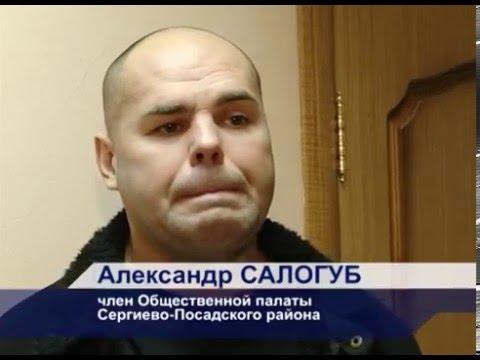 На фото Александра Салогуба исключат из членов Общественной палаты? изображение