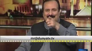 Dunya News- Mazaq Raat - 14-07-2014