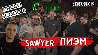 VERSUS FRESH BLOOD 4 Sawyer VS Пиэм реакция