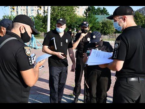 Поліція Луганщини: 29.07.2020_Правоохоронці провели комплексне відпрацювання м. Лисичанськ, що на Луганщині