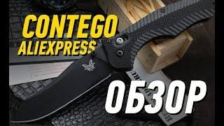 benchmade Contego 810 (Aliexpress) - Обзор ножа 2018