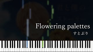 【楽譜あり】Flowering palettes - StPri [すとぷり] (Synthesia)