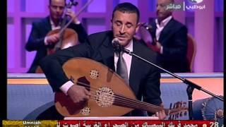 كاظم الساهر - اختاري (عود) | أمير الشعراء 2009