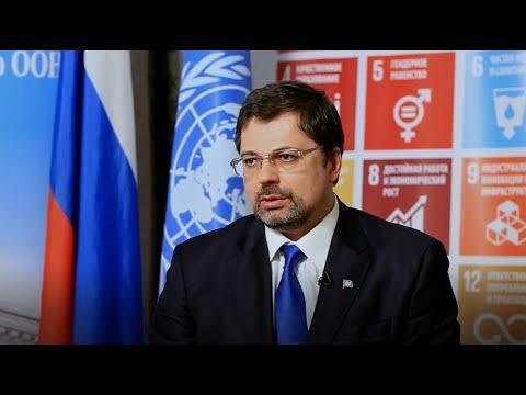 Владимир Кузнецов — о дипломатической службе в ООН