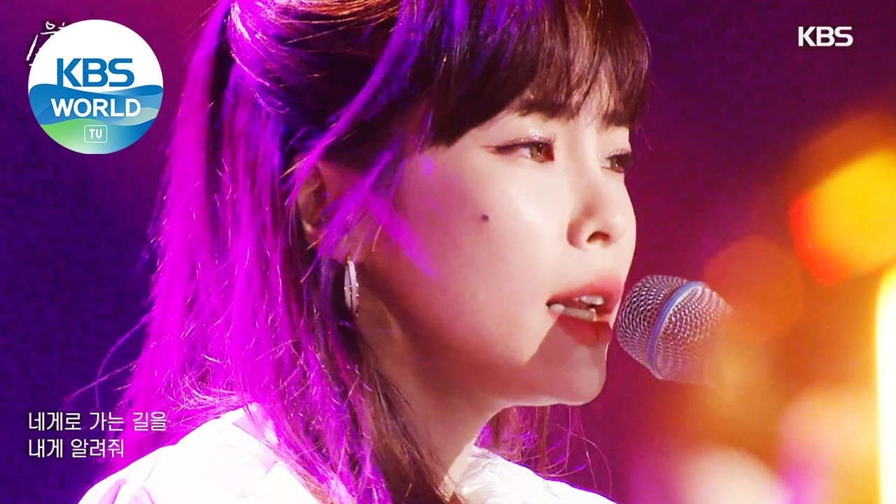 Heize(헤이즈) - Happen(헤픈 우연) (Sketchbook) | KBS WORLD TV 210521