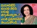 Diabetes Diet Plan Telugu | Food Habits