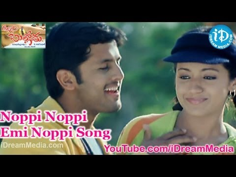 Noppi Noppi Emi Noppi Song - Allari Bullodu Movie Songs - Nithin - Trisha - Rathi