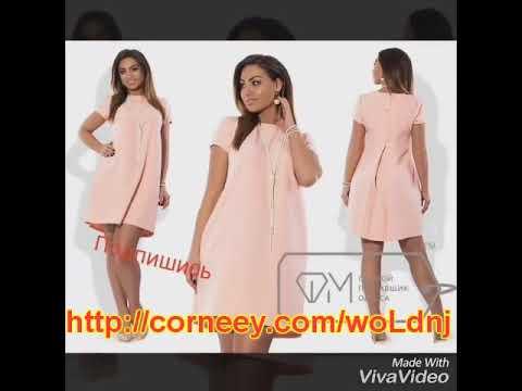Купить платье в интернет магазине Белорусский трикотаж Блузка бай .