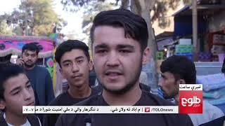 LEMAR NEWS 29 August 2018 /۱۳۹۷ د لمر خبرونه د وږی ۰۷  نیته