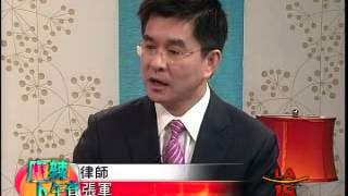 20120718麻辣下午查 Middaybuzz- America appologized for Chinese Exclusion Act
