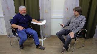 Павел Тимченко-Откровенный разговор , часть 1