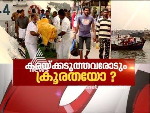 Cruelty towards the Ockhi Cyclone survivors?   Asianet News Hour 12 Dec 2017