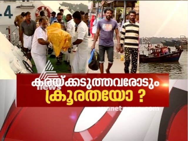 Cruelty towards the Ockhi Cyclone survivors? | Asianet News Hour 12 Dec 2017