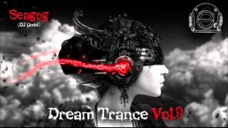 Dream Trance Vol.9 (Best of Vocal Trance 2013)