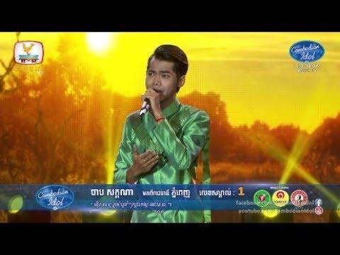 Cambodian Idol Season 3 Live Show Week 4   ចាប សក្ខណា - អកព្រាត់ទ្រនំ