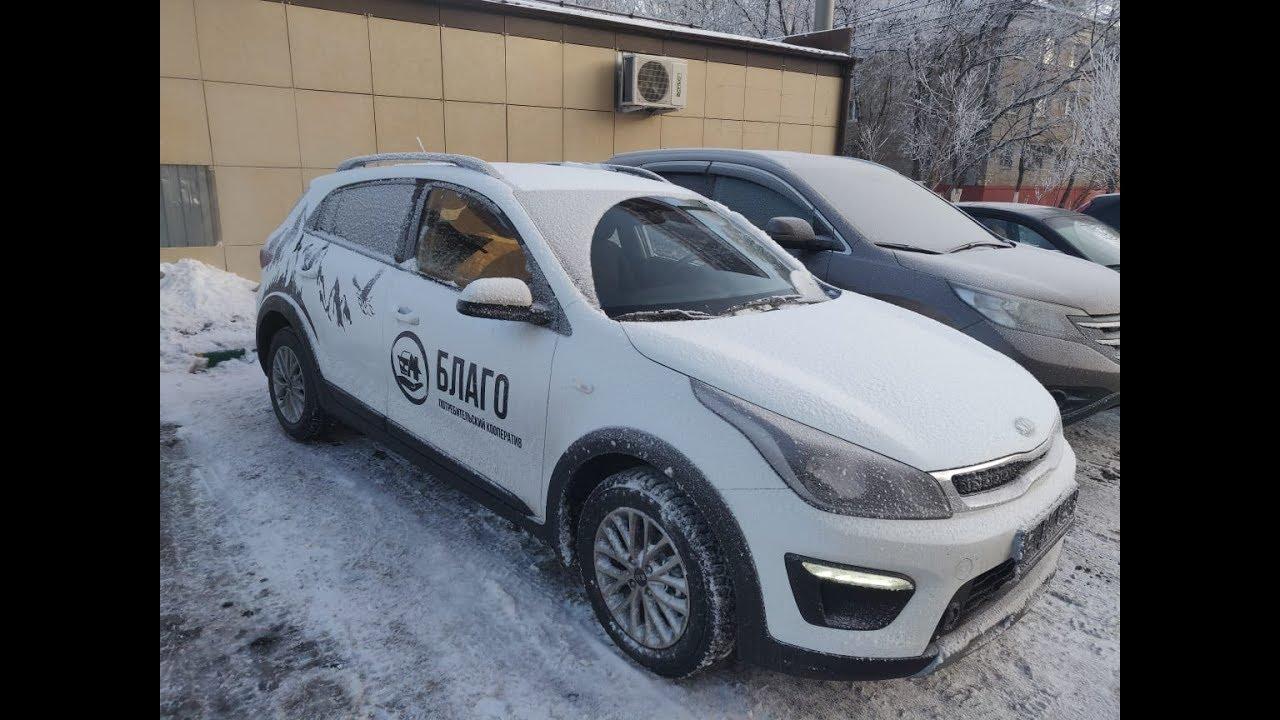 авто в кредит без первоначального екатеринбург
