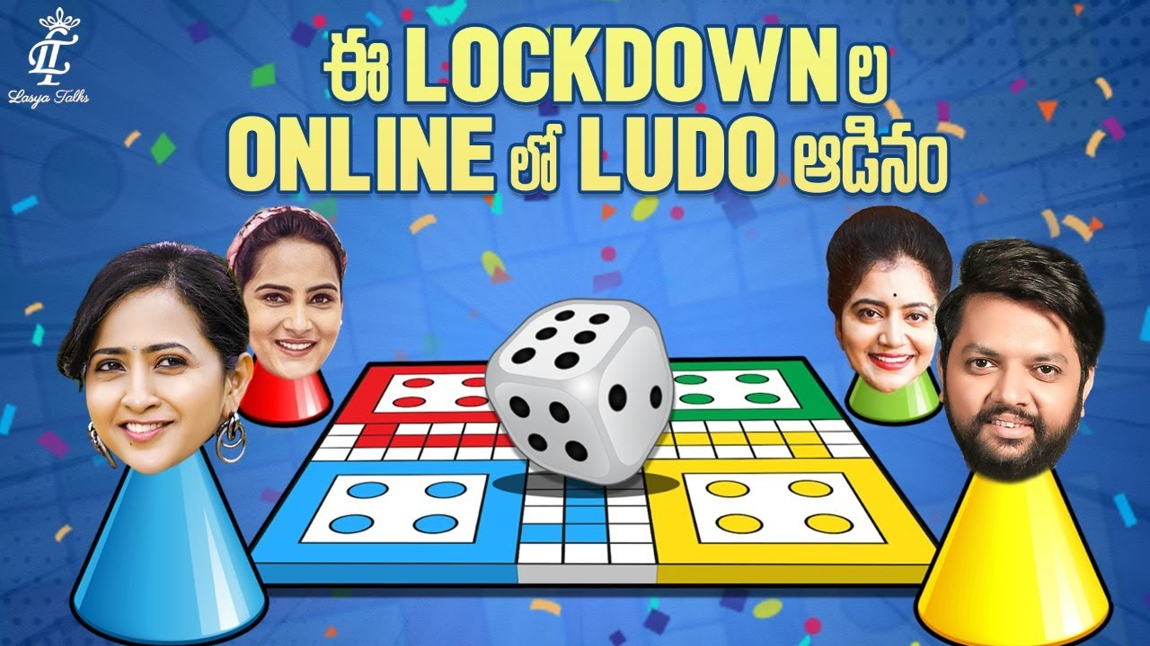 LasyaTalks || Online Ludo Game In Lock Down | Ft. Manjunath ,Himaja, Shivajyothi | Lasya's new video