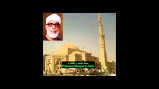الآذان بصوت الحصرى - من مسجد بباكستان Azan by El Hosary - in Pakistan