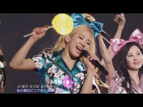少女時代(SNSD)- Kissing You @ TOKYO Dome [141209](日本語字幕) mp3