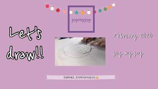 Joymyjoy 캐릭터 에코백 제작과정