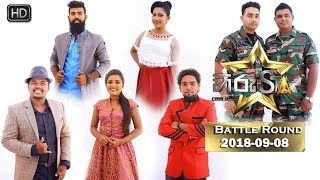 Hiru Star - Battle Round | 2018-09-08 Thumbnail
