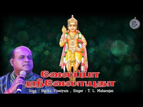 Velappa Sri Velayutha Album, Vantha Vinaiyum Devotional Song by T.L.Maharajan