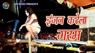 Recording Dance 2017   Hot Bhojpuri Arkestra Dance 2017   Live Stage Show 2016