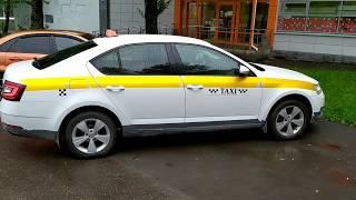 Фото Шкода Октавия А7! Такси. Дальний заказ 100км. Стоит возить такие заказы????